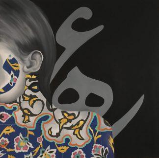 اثر رومينا هدش | artwork by romina hedesh