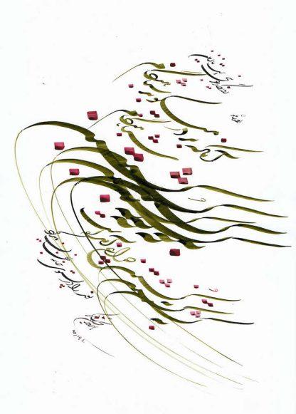 اثر بهروز نخستین شاکر   artwork by behruz nakhostin shaker
