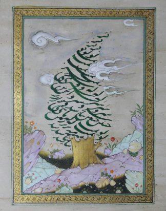اثر زبیر سعیدی | artwork by zobair saeedi