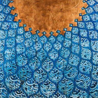 اثر محمدرضا جوادی نسب | artwork by mohamadreza javadinasab