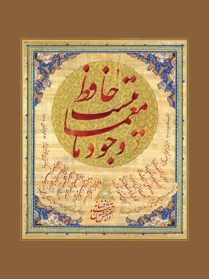 اثر محمد بهشتی | artwork by mohammad beheshti