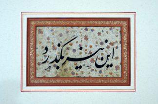 اثر سید حسن بدیعی نامقی | artwork by hassan badiey namaghi
