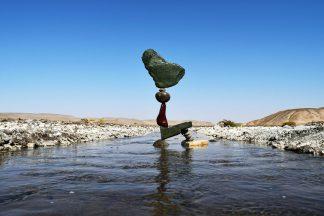 اثر علی حسین زاده | artwork by ali hosseinzadeh
