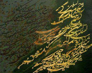اثر حدیث همتی رودسری   artwork by hadis hemati roudsari