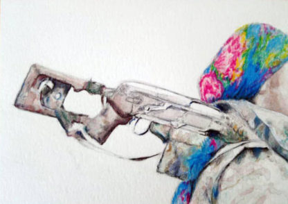 اثر میترا بستانی | artwork by mitra bostani
