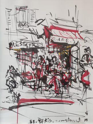 اثر بهمن بروجنی