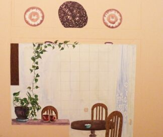 اثر مریم فریدونی | artwork by maryam fereydooni