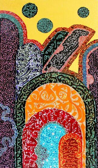 اثر محمدباقر اشرفیان | artwork by mohammad bagher ashrafian